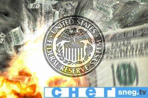 ФРС доллар
