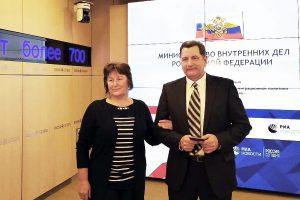 Светлана Тарасова и Рафаэль Батиста