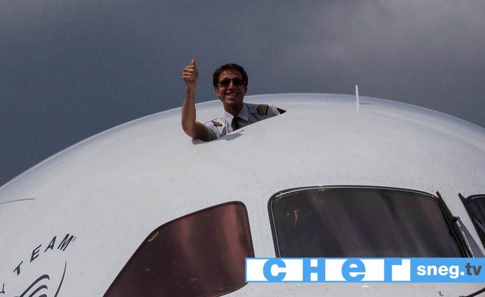 В Шереметьево прилетел самый красивый самолет