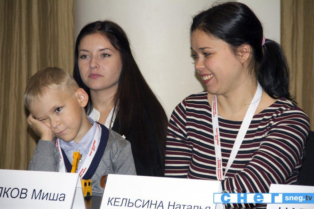Волкова Ирина, Миша и Наталья Кельсина