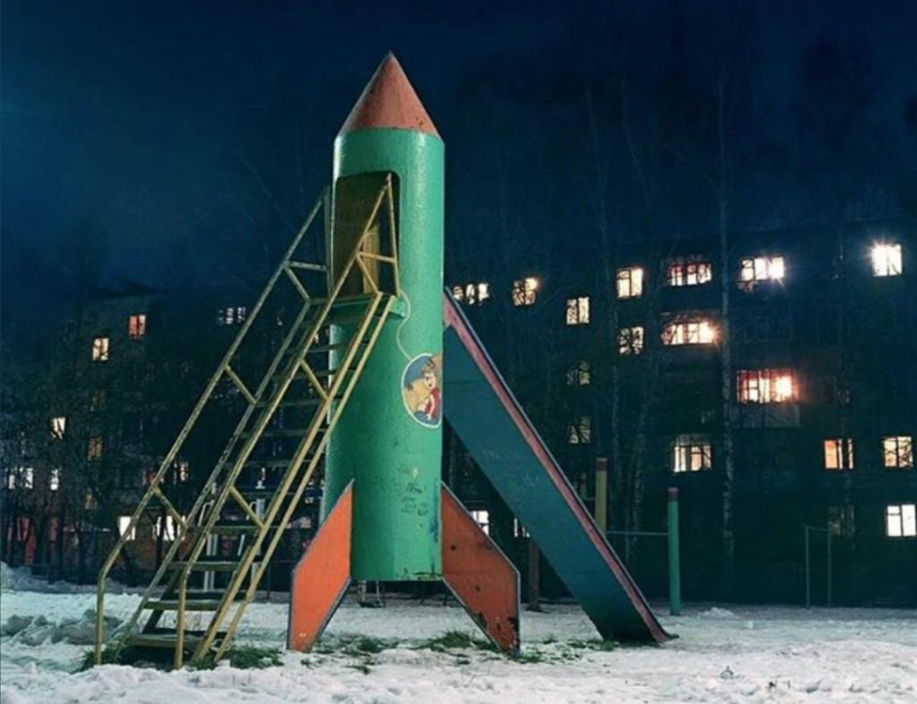 ракета горка