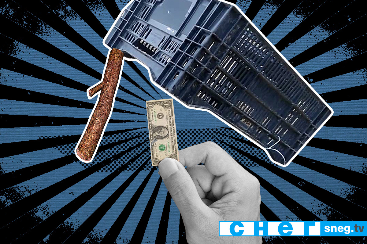 кредиты ящик доллар ловушка