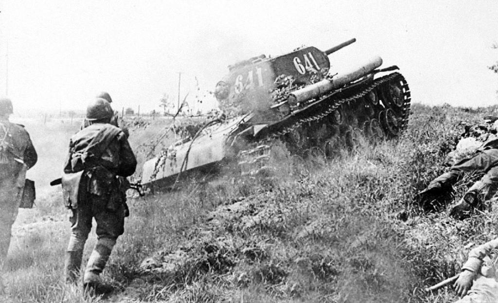 Атака на Курской дуге