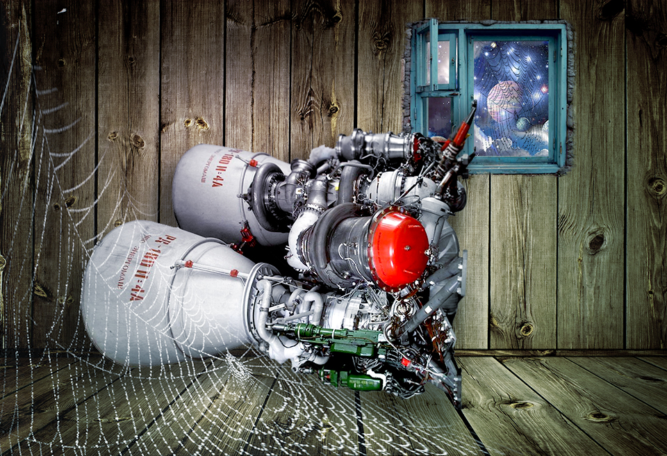 космос ракета