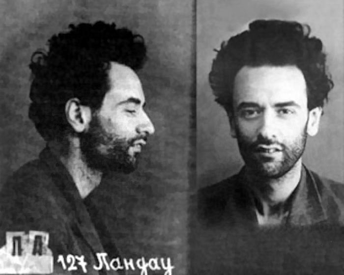 Лев Давидович Ландау в тюрьме