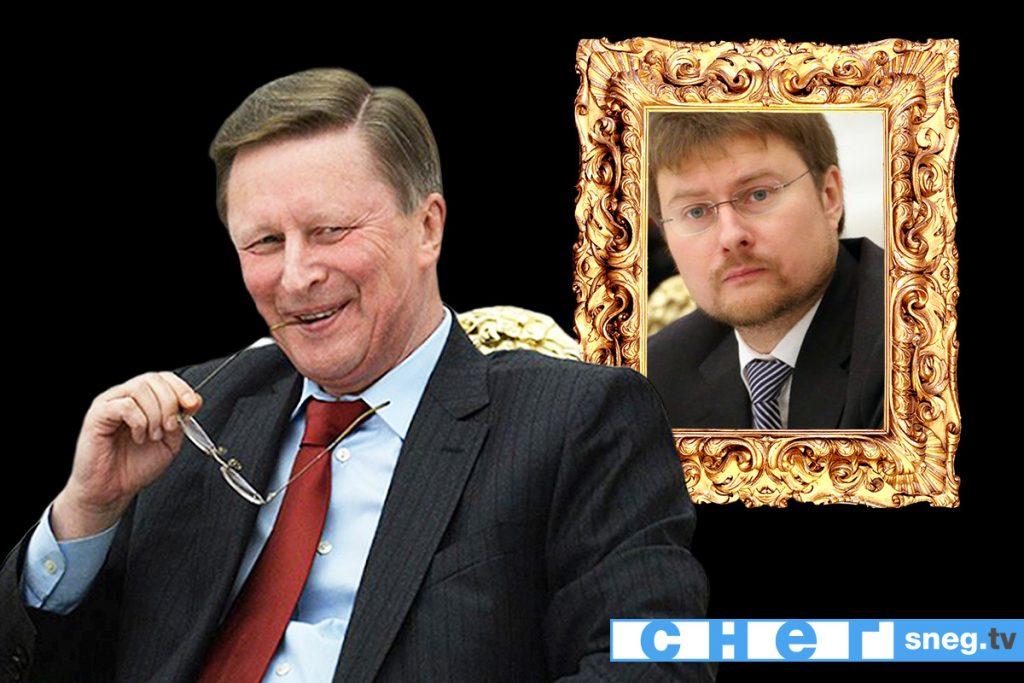 На фото Сергей Иванов и его сын Сергей Иванов
