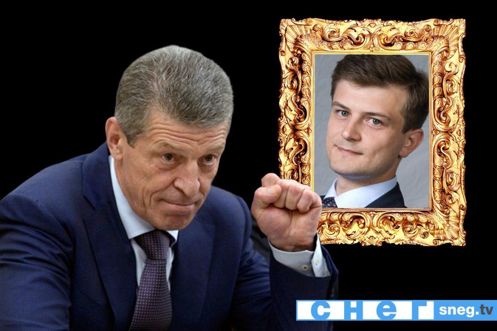 На фото Дмитрий Козак и его сын Алексей Козак