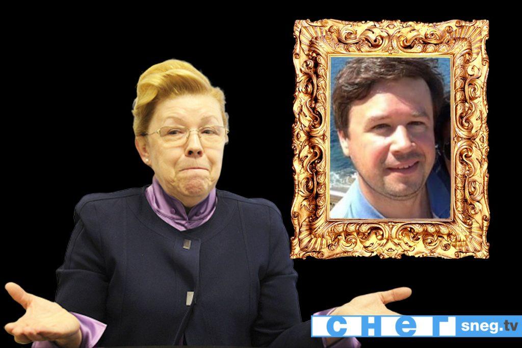 Елена Мизулина и сын Николай Мизулин