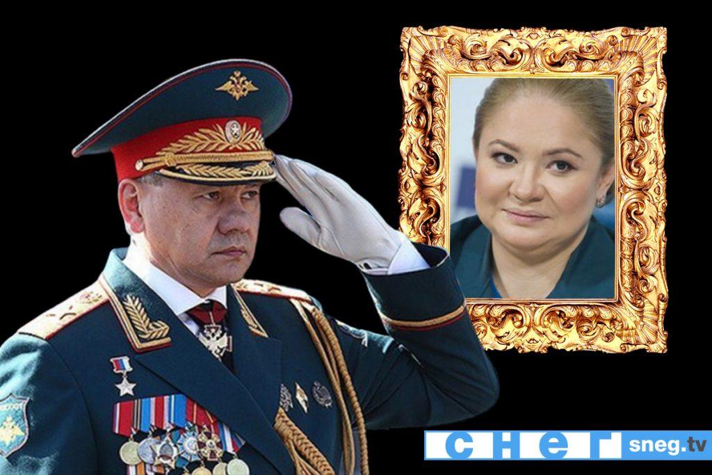 На фото Сергей Шойгу и его дочь Юлия Шойгу