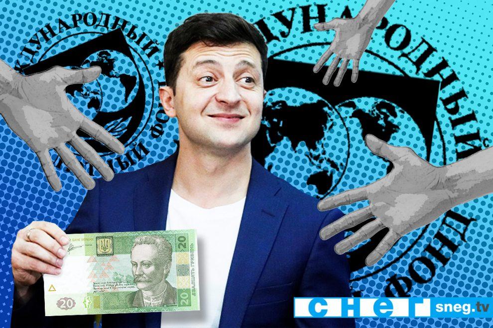 Украина ведет активные переговоры с МВФ о новой программе финансирования, - Маркарова - Цензор.НЕТ 8067