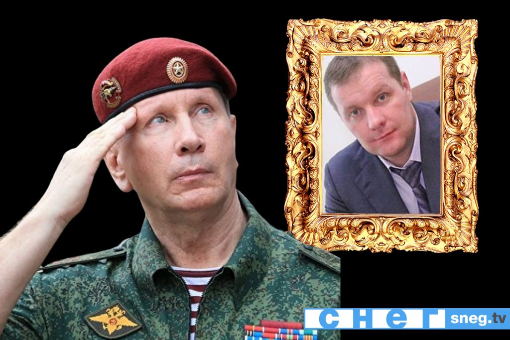 На фото Виктор Золотов и его сын Роман Золотов
