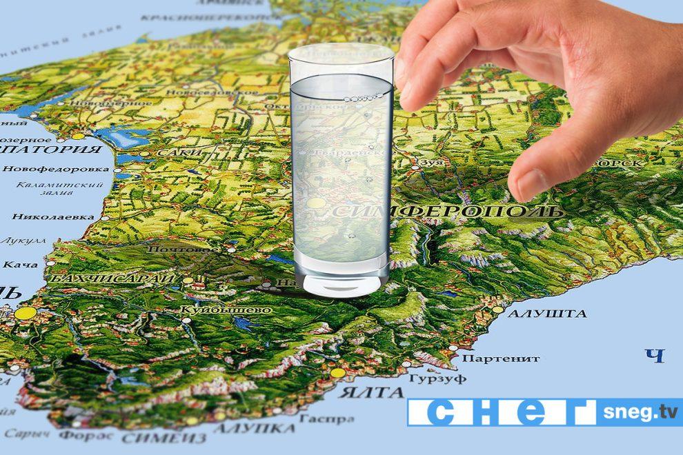 ВКрыму кончается  вода— Тяжелое положение